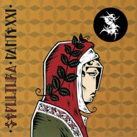 Sepultura – Dante Xxi (2006)