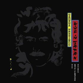 George Harrison – Live In Japan (1992)