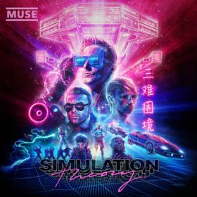 Muse – Simulation Theory (2018)